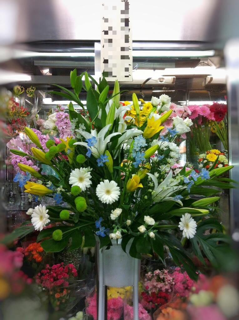 御供え用のスタンド花
